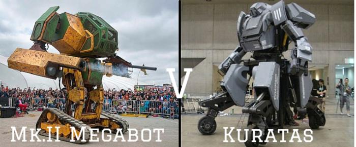 Mk.II Megabot